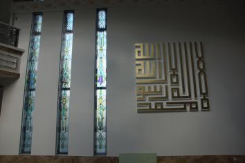 Yunus Emre Moschee (4)