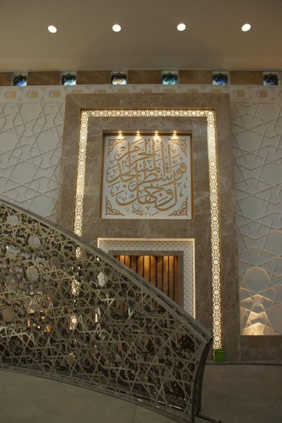 Yunus Emre Moschee (6)